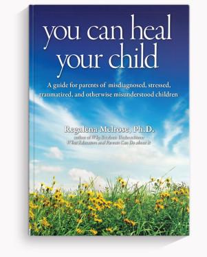 heal_child_main